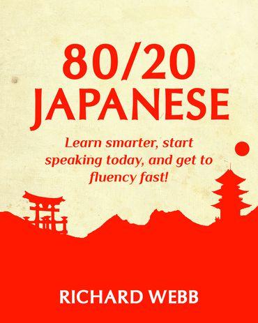 80/20 Japanese